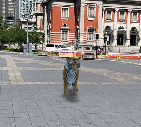 Google検索AR動物「トラ」