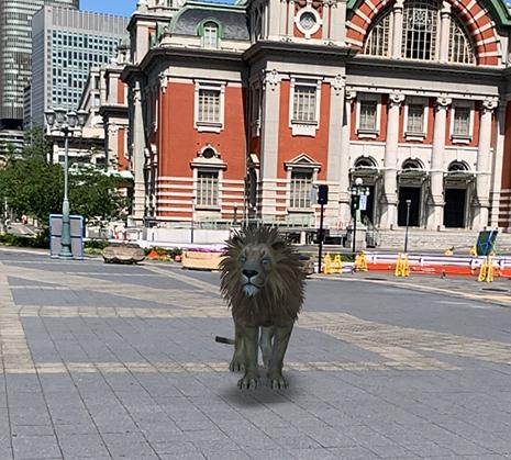 Google検索AR動物「ライオン」